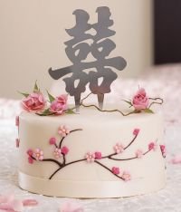 Asian Double Happiness Cake Topper
